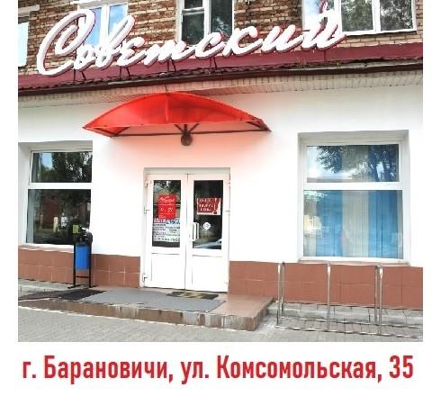 Советский Комсомольская новости