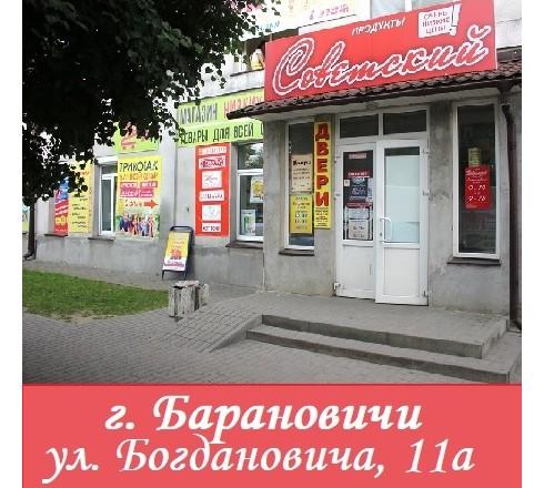 Советский Богдановича новости