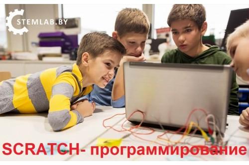 SCRATCH-программирование в образовательном центре СТЕМЛАБ Барановичей