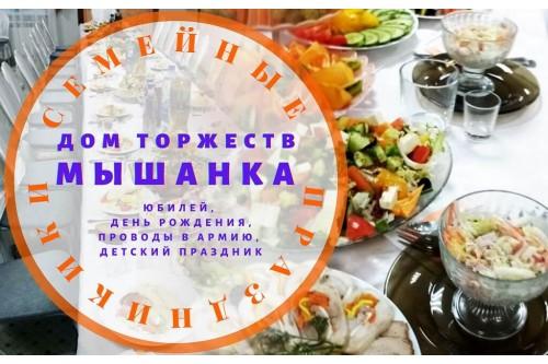 Семейный праздник Барановичи
